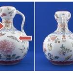 Vase with arrows