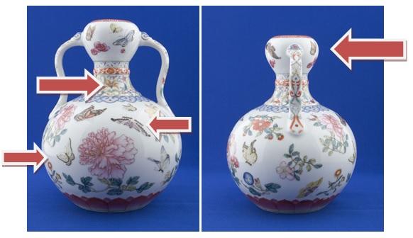 On the ceramics chinese marks of handbook Identifying Marks